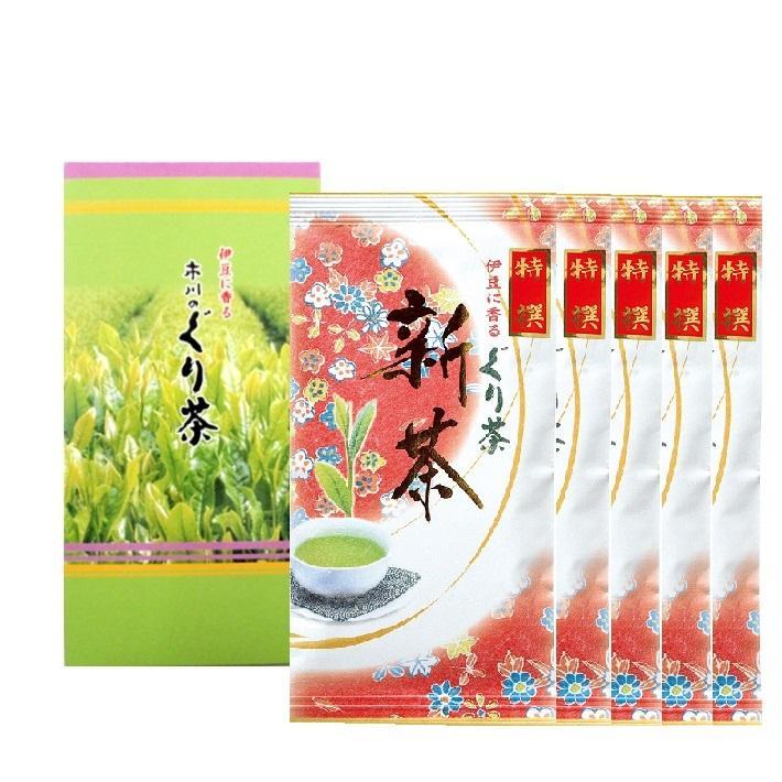 新茶 特撰ぐり茶200号100g×5袋 箱入 深蒸茶 深むし茶 玉緑茶 日本茶 緑茶 煎茶 静岡茶 お茶 茶