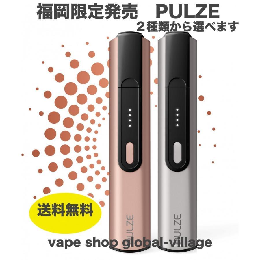 加熱式電子タバコ