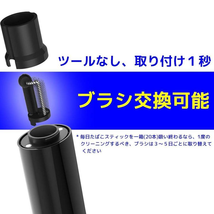 アイコス3 デュオ DUO iQOS 新型 2.4plus 対応  電動クリーナー ブラシ 掃除キット ELIO EC-100 2種 正規代理店|gurobaru|04