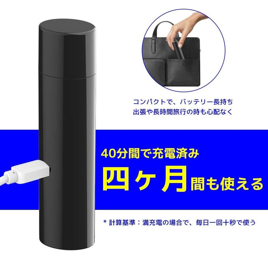 アイコス3 デュオ DUO iQOS 新型 2.4plus 対応  電動クリーナー ブラシ 掃除キット ELIO EC-100 2種 正規代理店|gurobaru|05