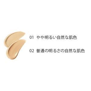 コーセー 雪肌精 ホワイト BBクリーム モイスト #01 やや明るい自然な肌色 30g【ネコポス不可】 guruguru-cosme 02