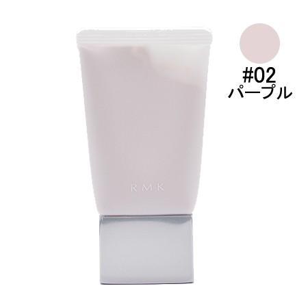 RMK ベーシック コントロール カラー N #02 パープル (化粧下地) 30g【ネコポス不可】|guruguru-cosme