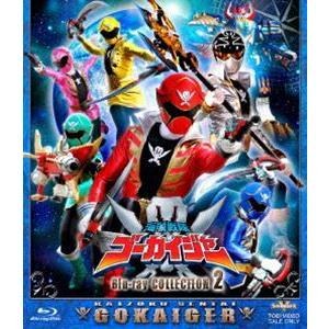 往復送料無料 スーパー戦隊シリーズ 海賊戦隊ゴーカイジャー Blu-ray 2 日本メーカー新品 COLLECTION