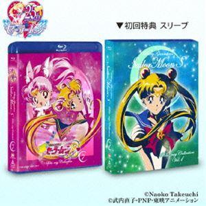 美少女戦士セーラームーンS Blu-ray 訳あり商品 COLLECTION 並行輸入品 1