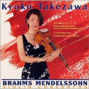 竹澤恭子 未使用 ブラームス メンデルスゾーン: ヴァイオリン協奏曲 CD 上品