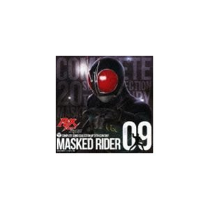 COMPLETE 新発売 SONG COLLECTION 大人気! OF 20TH CENTURY MASKED CD RIDER SERIES Blu-specCD RX 仮面ライダーBLACK 09