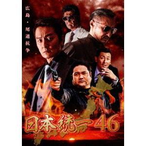 日本統一46 ストア チープ DVD
