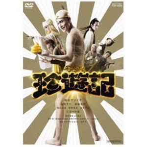 珍遊記 限定Special 低廉 Price DVD