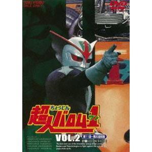 超人バロム 格安SALEスタート 1 ご予約品 DVD VOL.2