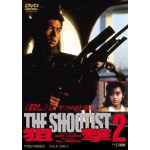 日本産 狙撃2 THE DVD 本物 SHOOTIST