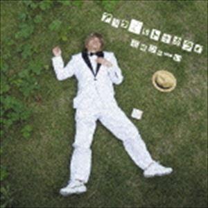 通信販売 石崎ひゅーい 正規激安 アタラズモトオカラズ CD 通常盤