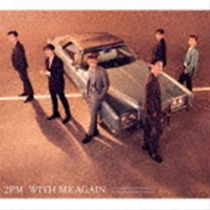 2PM ファクトリーアウトレット WITH ME AGAIN DVD CD 初回生産限定盤A 初回仕様 正規品送料無料