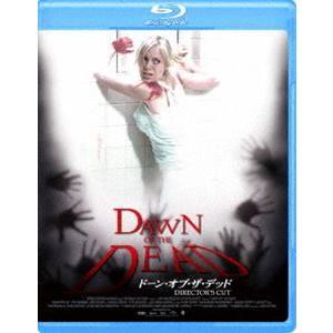 ドーン オブ ザ デッド Blu-ray カット 安心の実績 高価 買取 人気ブランド 強化中 ディレクターズ