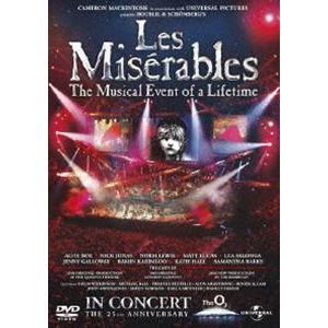 レ ミゼラブル 25周年記念コンサート お求めやすく価格改定 DVD 新着
