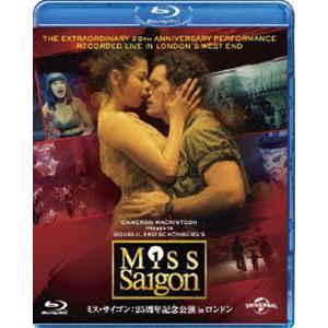 ミス メーカー再生品 サイゴン:25周年記念公演 in Blu-ray 新品 送料無料 ロンドン