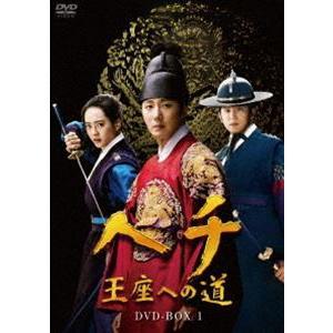 今季も再入荷 ヘチ 王座への道 直営限定アウトレット DVD DVD-BOX1