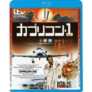 カプリコン 1 Blu-ray おすすめ特集 SALE