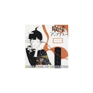 待望 ASIAN KUNG-FU GENERATION CD 崩壊アンプリファー 人気ブランド
