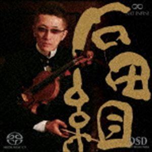 石田組 THE 公式 CD 受賞店 ハイブリッドCD