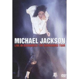 マイケル ジャクソン ライヴ 着後レビューで 送料無料 ブカレスト DVD イン 期間限定今なら送料無料