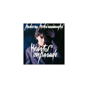 小比類巻かほる 豪華な 最新 HEARTS ON PARADE Blu-specCD2 CD