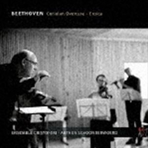 アルテュール 安心の定価販売 スホーンデルヴルト アンサンブル ふるさと割 クリストフォリ CD ≪英雄≫ ベートーヴェン:交響曲第3番