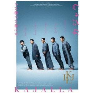お得セット 小林賢太郎コント公演 カジャラ#3 定番から日本未入荷 DVD 働けど働けど