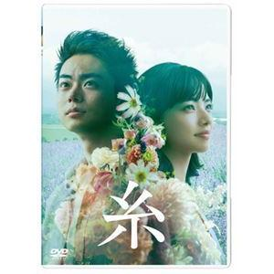 高級 待望 糸 DVD 通常版
