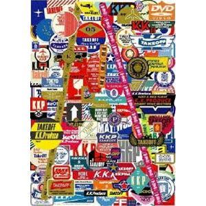 ラーメンズ 小林賢太郎プロデュース公演 引き出物 KKP#5 DVD TAKEOFF 〜ライト三兄弟〜 全商品オープニング価格