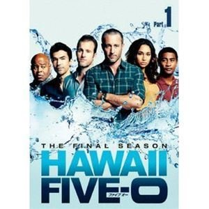 Hawaii Five-0 ついに再販開始 ファイナル シーズン 受注生産品 DVD DVD-BOX Part1