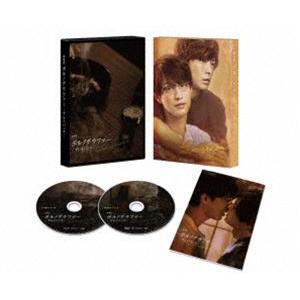 劇場版 ポルノグラファー〜プレイバック〜 送料込 限定モデル Blu-ray