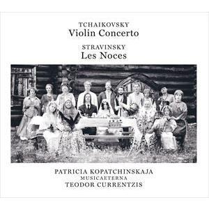 限定Special Price コパチンスカヤ クルレンツィス ムジカエテルナ チャイコフスキー:ヴァイオリン協奏曲 流行のアイテム Blu-specCD2 CD ストラヴィンスキー:結婚