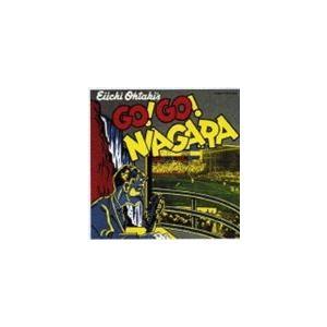 大滝詠一 GO NIAGARA 30th Anniversary Edition CD 定番スタイル 営業