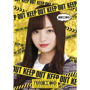 乃木坂46 梅澤工事中 ◆高品質 Blu-ray 送料無料でお届けします