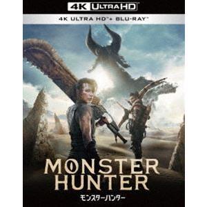 映画 モンスターハンター 4K Ultra 入荷予定 HD 上等 Blu-ray Blu-rayセット