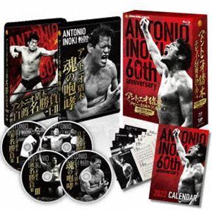 ●スーパーSALE● セール期間限定 アントニオ猪木デビュー60周年記念Blu-ray BOX 限定Special Price Blu-ray