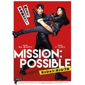 ミッション:ポッシブル 公式ショップ NEW ARRIVAL DVD