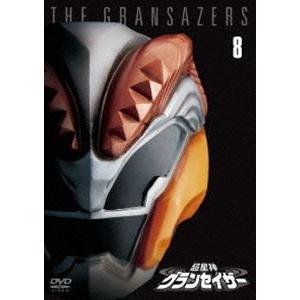 超星神グランセイザー 贈答 Vol.8 公式 DVD 東宝DVD名作セレクション