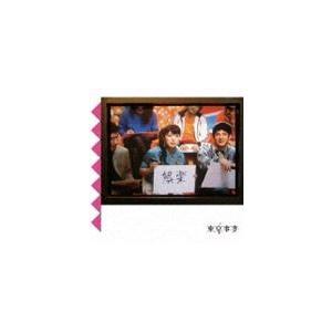 東京事変 娯楽 バラエティ 年間定番 ディスカウント CD