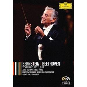 ベートーヴェン:交響曲 百貨店 第1番 第8番 第9番 チープ 期間限定盤 DVD