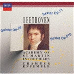 アカデミー室内アンサンブル ベートーヴェン:弦楽五重奏曲 六重奏曲 CD 新着 新品■送料無料■ UHQCD 限定盤