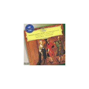 人気 おすすめ アマデウス弦楽四重奏団 モーツァルト: 弦楽五重奏曲全曲 CD 新品未使用