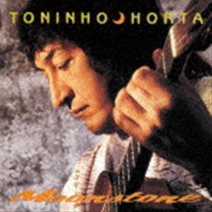 トニーニョ オルタ g vo 生産限定盤 買物 爆安プライス ムーンストーン CD