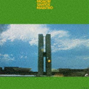 モアシル サントス b vo perc 新作続 arr 超歓迎された マエストロ 生産限定盤 CD