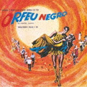 オリジナル 美品 サウンドトラック 黒いオルフェ 生産限定盤 CD お洒落