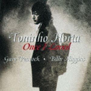 定価 トニーニョ オルタ g vo 直営店 ワンス CD アイ ラヴド 生産限定盤