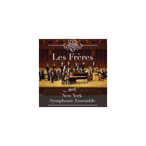 レ フレール meets ニューヨーク シンフォニック アンサンブル 限定盤 CD フレール管弦楽団 専門店 DVD SHM-CD 新品
