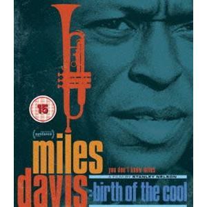 マイルス デイヴィス 送料無料 一部地域を除く 70%OFFアウトレット クールの誕生 Blu-ray