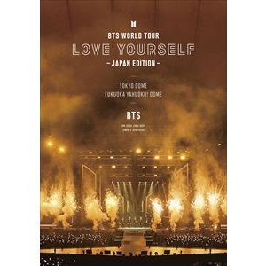 BTS ◇限定Special Price WORLD TOUR 'LOVE EDITION〜 YOURSELF' 新作アイテム毎日更新 DVD 〜JAPAN