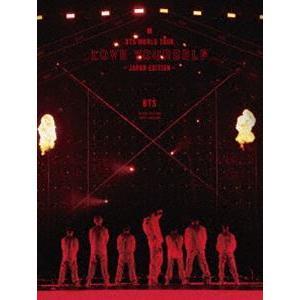 BTS WORLD 国内在庫 TOUR'LOVE YOURSELF'〜JAPAN 初回限定盤 EDITION〜 DVD 即出荷